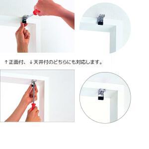 ブラインドを天井面や壁面等に固定する時に使います。 ※ご注文は1コ単位で承ります。 ※ブラインドを同...