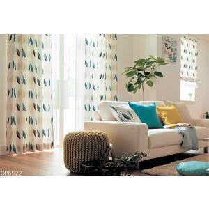 ◆品番(OP6521〜OP6522)とカーテンサイズ等をお選びください。 ◆カーテンサイズの測り方、...