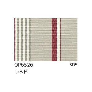 サンゲツ ACカーテン OP6526〜OP6528 巾150×丈101〜120cm(2枚入) LP縫製仕様(形態安定加工) 約2倍3つ山ヒダ i-read 02