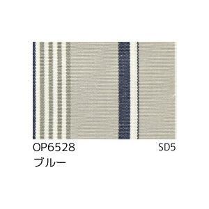 サンゲツ ACカーテン OP6526〜OP6528 巾150×丈101〜120cm(2枚入) LP縫製仕様(形態安定加工) 約2倍3つ山ヒダ i-read 04