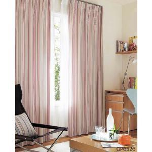 ◆品番(OP6526〜OP6528)とカーテンサイズ等をお選びください。 ◆カーテンサイズの測り方、...