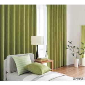 ◆品番(OP6530〜OP6531)とカーテンサイズ等をお選びください。 ◆カーテンサイズの測り方、...