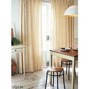 ◆品番(OP6534〜OP6535)とカーテンサイズ等をお選びください。 ◆カーテンサイズの測り方、...