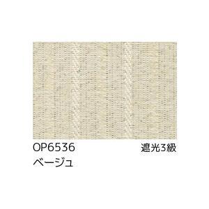 サンゲツ AC遮光カーテン OP6536〜OP6538 巾150×丈121〜140cm(2枚入) LP縫製仕様(形態安定加工) 約2倍3つ山ヒダ|i-read|02