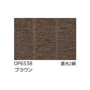 サンゲツ AC遮光カーテン OP6536〜OP6538 巾150×丈121〜140cm(2枚入) LP縫製仕様(形態安定加工) 約2倍3つ山ヒダ|i-read|04