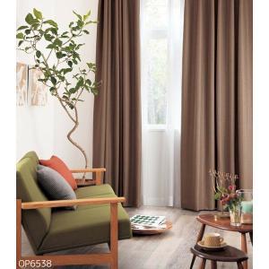 ◆品番(OP6536〜OP6538)とカーテンサイズ等をお選びください。 ◆カーテンサイズの測り方、...