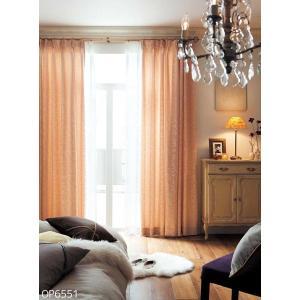 ◆品番(OP6550〜OP6552)とカーテンサイズ等をお選びください。 ◆カーテンサイズの測り方、...
