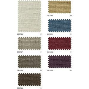 サンゲツ シンプルオーダーカーテン OP7706〜OP7713 巾150×丈81〜100cm(2枚入) LP縫製仕様 約1.5倍 2つ山ヒダ 形態安定加工付 i-read 03