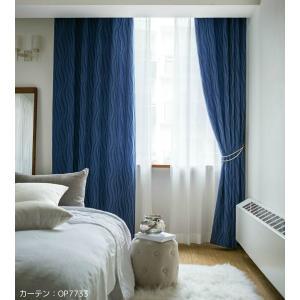 サンゲツ シンプルオーダーカーテン OP7730〜OP7733 巾100×丈121〜140cm(2枚入) LP縫製仕様 約1.5倍 2つ山ヒダ 形態安定加工付|i-read