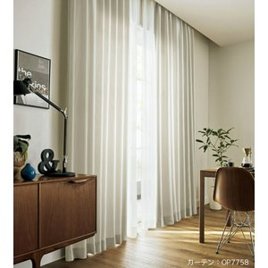 サンゲツ シンプルオーダーカーテン OP7756〜OP7758 巾100×丈161〜180cm(2枚入) LP縫製仕様 約1.5倍 2つ山ヒダ 形態安定加工付|i-read