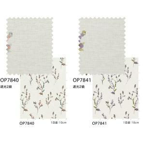 サンゲツ シンプルオーダー遮光カーテン OP7840〜OP7841 巾150×丈161〜180cm(2枚入) LP縫製仕様 約1.5倍 2つ山ヒダ 形態安定加工付|i-read|03