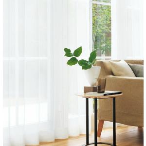 サンゲツ シンプルオーダープレーンボイルレースカーテン OP7869 巾100×丈101〜120cm(2枚入) LP縫製仕様 約1.5倍 2つ山ヒダ 形態安定加工付|i-read