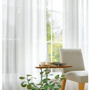 サンゲツ シンプルオーダー遮熱ミラー調レースカーテン OP7870 巾100×丈101〜120cm(2枚入) LP縫製仕様 約1.5倍 2つ山ヒダ 形態安定加工付|i-read