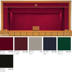 サンゲツ 舞台幕カーテン PK1315〜PK1320 1.5倍ヒダ仕様  巾100×丈101〜120cm(2枚入)|i-read