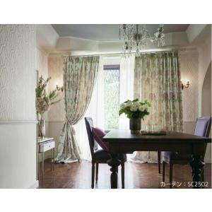 品番(SC2501〜SC2502)とカーテンサイズ等をお選びください。 カーテンサイズの測り方、カー...