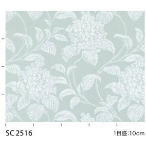 サンゲツ ハンプシャーガーデンズEDAカーテン生地 ウィンチェスター SC2515〜SC2516(AC5287〜AC5288)|i-read|03
