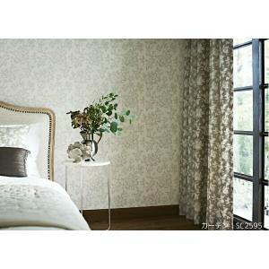 品番(SC2594〜SC2596)とカーテンサイズ等をお選びください。 カーテンサイズの測り方、カー...