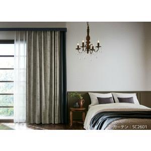 品番(SC2601〜SC2602)とカーテンサイズ等をお選びください。 カーテンサイズの測り方、カー...