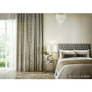 品番(SC2627〜SC2628)とカーテンサイズ等をお選びください。 カーテンサイズの測り方、カー...