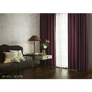 品番(SC2711〜SC2720)とカーテンサイズ等をお選びください。 カーテンサイズの測り方、カー...