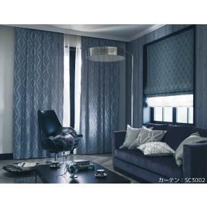 ◆品番(SC3001〜SC3002)とカーテンサイズ等をお選びください。 ◆カーテンサイズの測り方、...