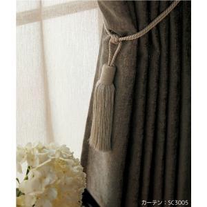 サンゲツ ドイツ製カーテン SC3005〜SC3006 巾100×丈101〜120cm(2枚入) SS縫製仕様(すくい縫い・裾シングル仕上げ) 約2倍 3つ山ヒダ|i-read|02