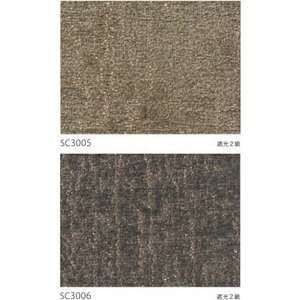 サンゲツ ドイツ製カーテン SC3005〜SC3006 巾100×丈101〜120cm(2枚入) SS縫製仕様(すくい縫い・裾シングル仕上げ) 約2倍 3つ山ヒダ|i-read|03