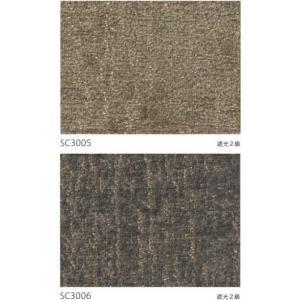 サンゲツ ドイツ製カーテン SC3005〜SC3006 巾100×丈161〜180cm(2枚入) SS縫製仕様(すくい縫い・裾シングル仕上げ) 約2倍 3つ山ヒダ|i-read|03