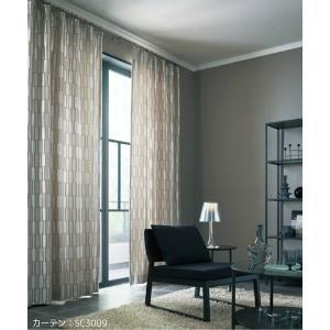 ◆品番(SC3009〜SC3010)とカーテンサイズ等をお選びください。 ◆カーテンサイズの測り方、...