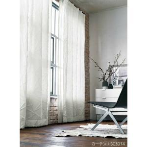 ◆品番(SC3014〜SC3015)とカーテンサイズ等をお選びください。 ◆カーテンサイズの測り方、...