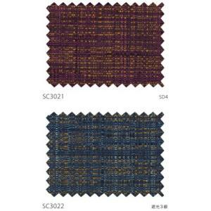 サンゲツ タイ製カーテン SC3021〜SC3022 巾100×丈241〜260cm(2枚入) SS縫製仕様 約2倍 3つ山ヒダ|i-read|02