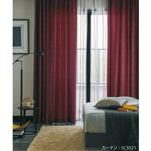 ◆品番(SC3021〜SC3022)とカーテンサイズ等をお選びください。 ◆カーテンサイズの測り方、...