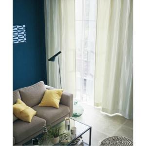 ◆品番(SC3029〜SC3030)とカーテンサイズ等をお選びください。 ◆カーテンサイズの測り方、...