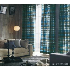 ◆品番(SC3035〜SC3036)とカーテンサイズ等をお選びください。 ◆カーテンサイズの測り方、...