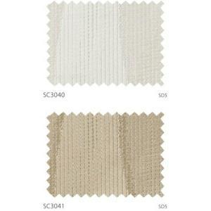 サンゲツ カーテン SC3040〜SC3041 巾200×丈241〜260cm(2枚入) LP縫製仕様(形態安定加工) 約2倍 3つ山ヒダ|i-read|02