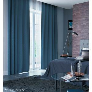 ・品番(SC3053〜SC3056)とカーテンサイズ等をお選びください。  ・カーテンフック(Aフッ...