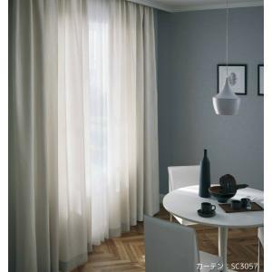 ◆品番:(SC3057〜SC3060)とカーテンサイズ等をお選びください。 ◆カーテンサイズの測り方...