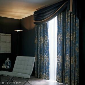 サンゲツ ドイツ製カーテン SC3075〜SC3077 巾150×丈161〜180cm(2枚入) L...