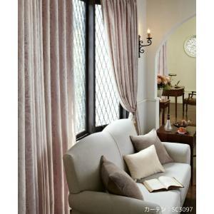 ◆品番(SC3097〜SC3098)とカーテンサイズ等をお選びください。 ◆カーテンサイズの測り方、...
