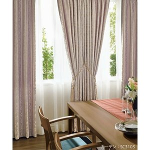 ◆品番(SC3102〜SC3103)とカーテンサイズ等をお選びください。 ◆カーテンサイズの測り方、...