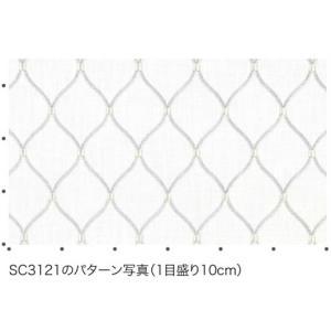 サンゲツ インド製カーテン SC3121〜SC3122 巾150×丈161〜180cm(2枚入) SS縫製仕様 約2倍 3つ山ヒダ|i-read|05
