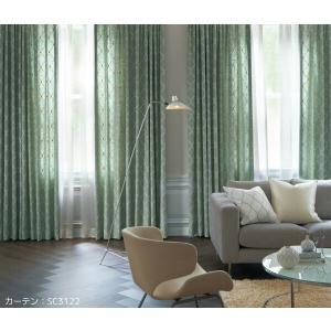 ◆品番(SC3121〜SC3122)とカーテンサイズ等をお選びください。 ◆カーテンサイズの測り方、...