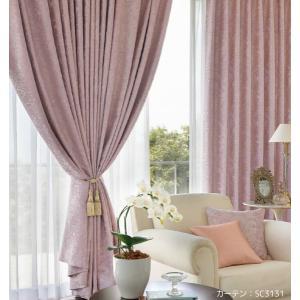 ◆品番(SC3130〜SC3132)とカーテンサイズ等をお選びください。 ◆カーテンサイズの測り方、...
