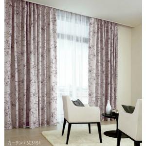 ◆品番(SC3150〜SC3151)とカーテンサイズ等をお選びください。 ◆カーテンサイズの測り方、...
