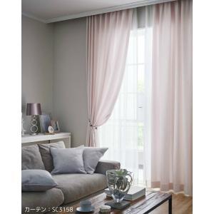 ◆品番(SC3157〜SC3160)とカーテンサイズ等をお選びください。 ◆カーテンサイズの測り方、...