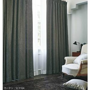 ◆品番(SC3161〜SC3164)とカーテンサイズ等をお選びください。 ◆カーテンサイズの測り方、...