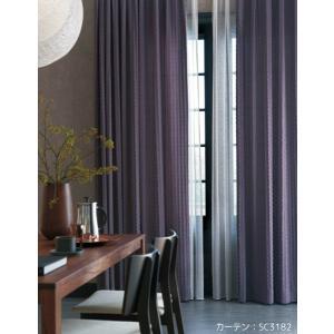◆品番(SC3179〜SC3182)とカーテンサイズ等をお選びください。 ◆カーテンサイズの測り方、...