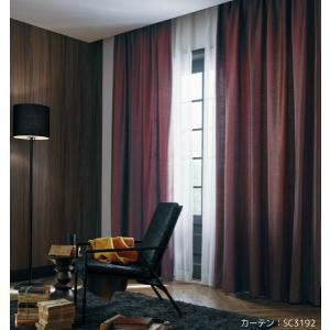 ◆品番(SC3189〜SC3192)とカーテンサイズ等をお選びください。 ◆カーテンサイズの測り方、...