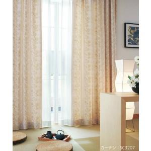◆品番(SC3207〜SC3208)とカーテンサイズ等をお選びください。 ◆カーテンサイズの測り方、...