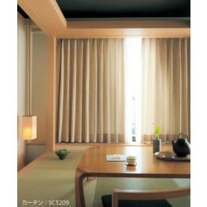 ◆品番(SC3209〜SC3210)とカーテンサイズ等をお選びください。 ◆カーテンサイズの測り方、...